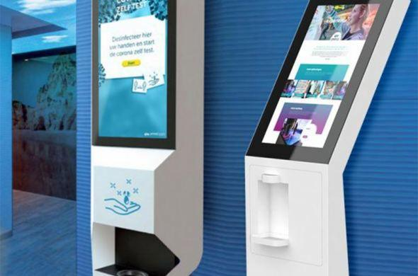 Kiosks with dispensers now available.